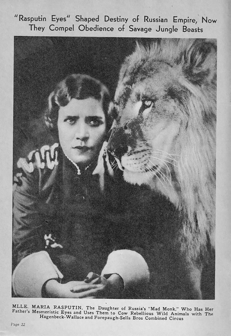 マトリョーナがライオンと映っているサーカスのビラ