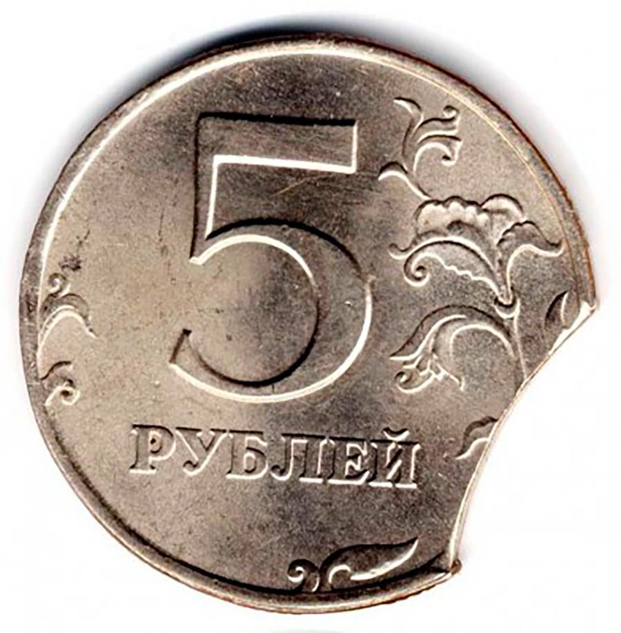 Eine Münze mit einem fehlenden Teil.