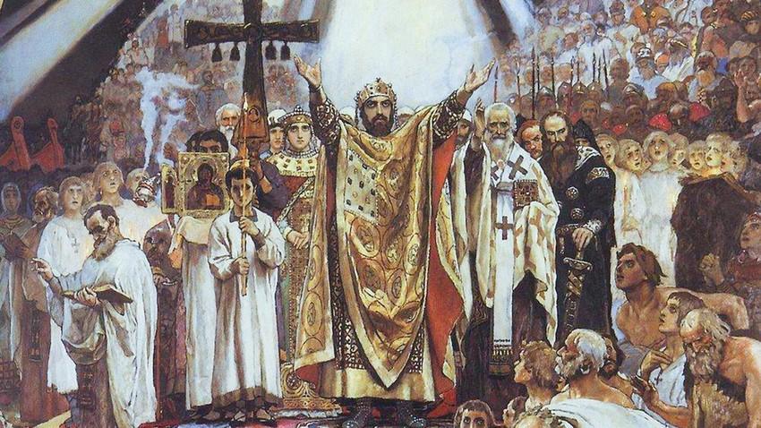 Покръстването на Рус