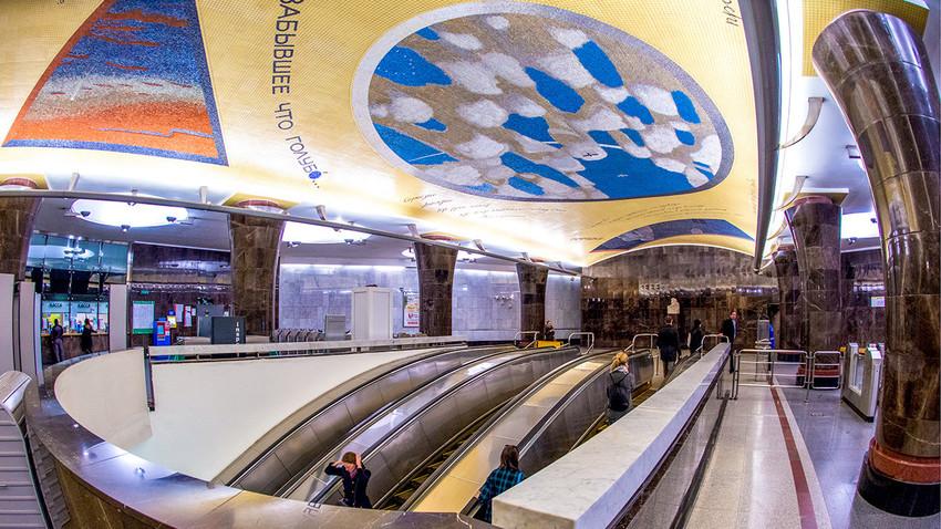 La stazione Majakovskaja