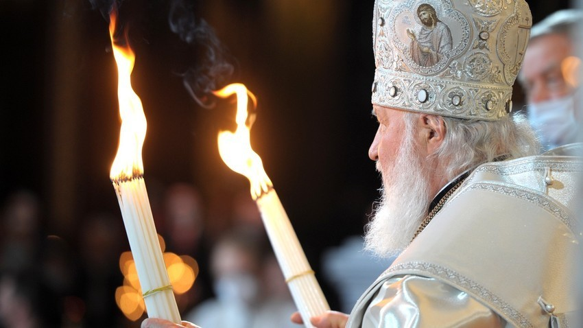 Патријархот Московски и на цела Русија Кирил
