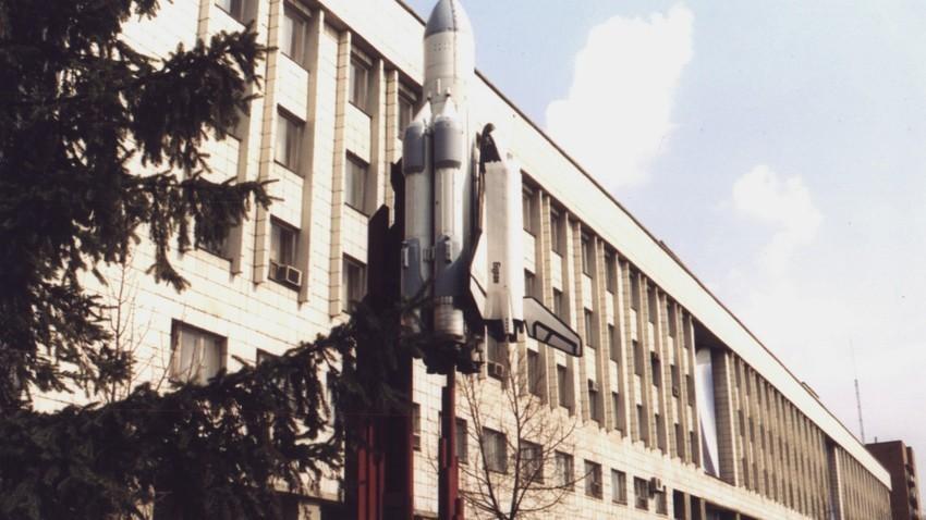 Universidad Nacional de Investigación en Samara