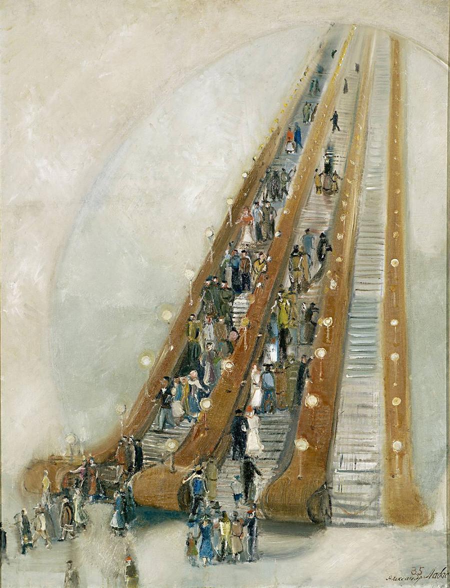 Aleksandr Labas. Metro, 1935