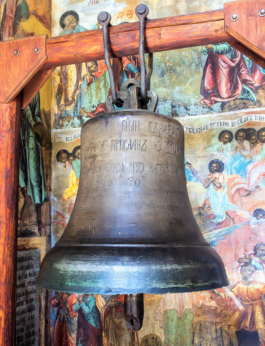 The Uglich bell