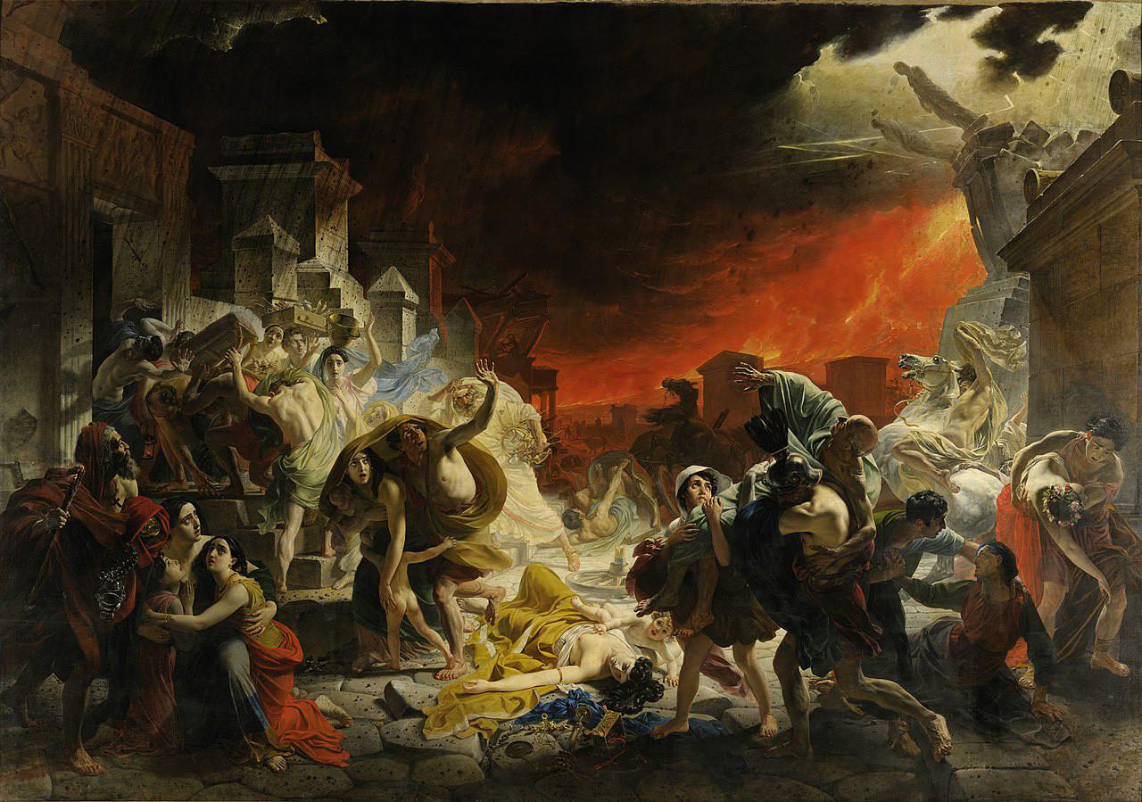 ポンペイ最後の日、1833年