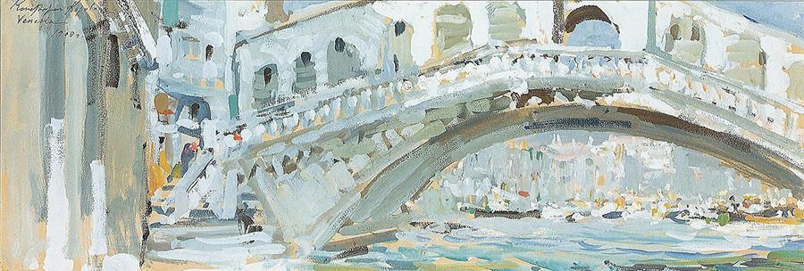 ヴェネツィア、リアルト橋、1908年