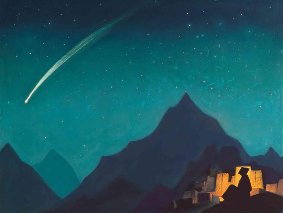 英雄の星、1936年
