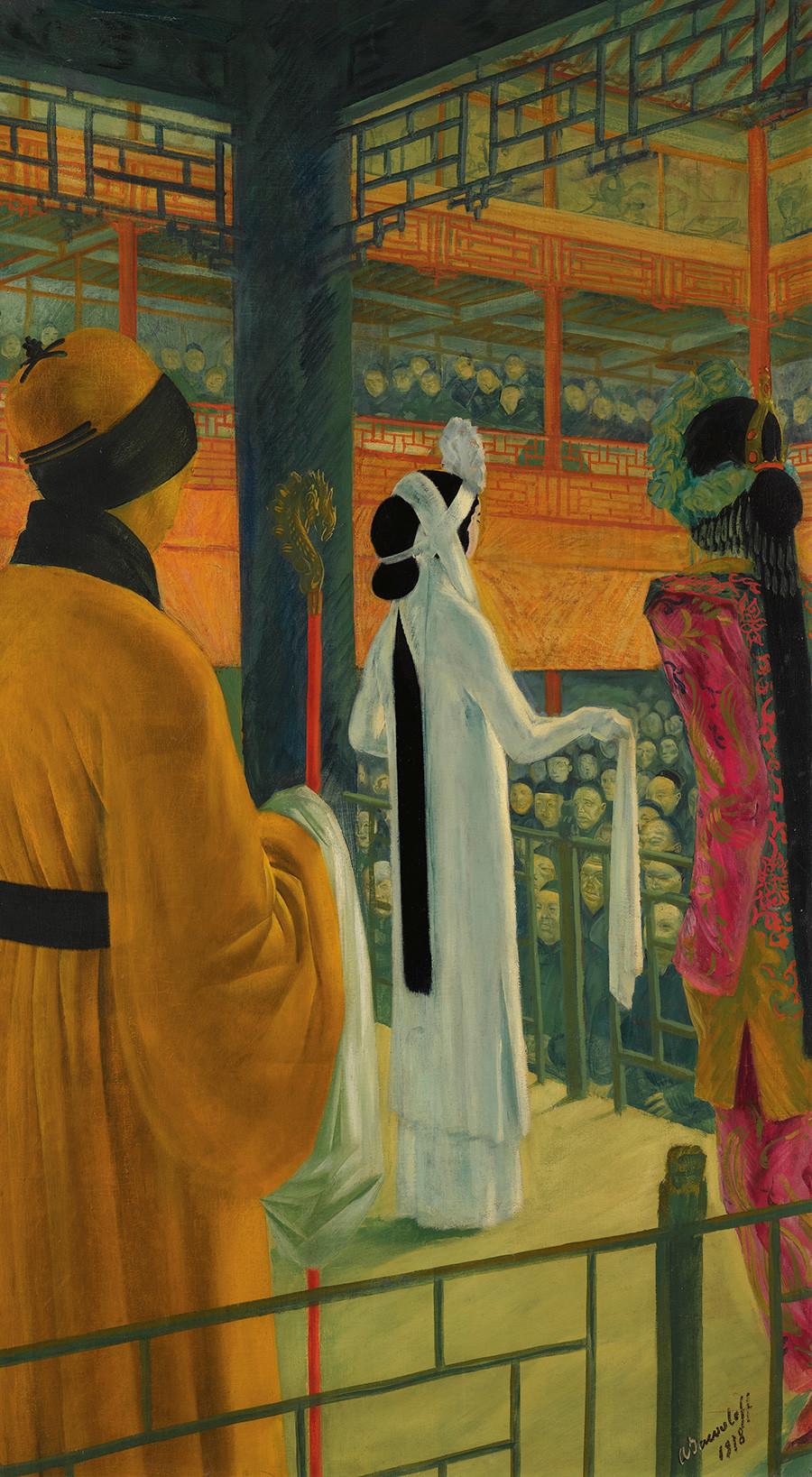 Opéra de Pékin, 1918