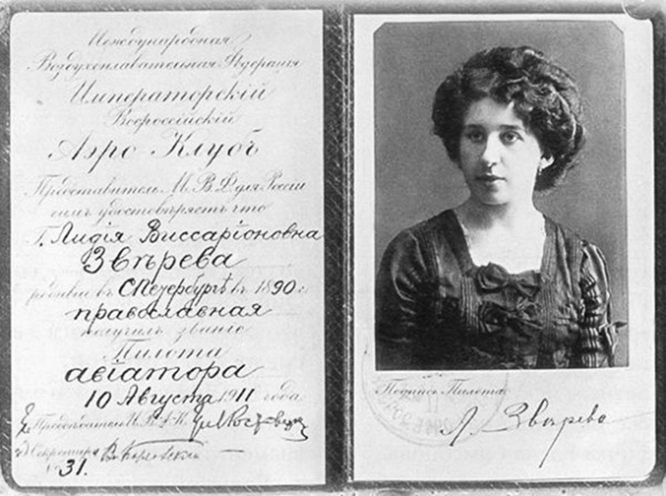 L. V. Zvereva. Avijatorska diploma.