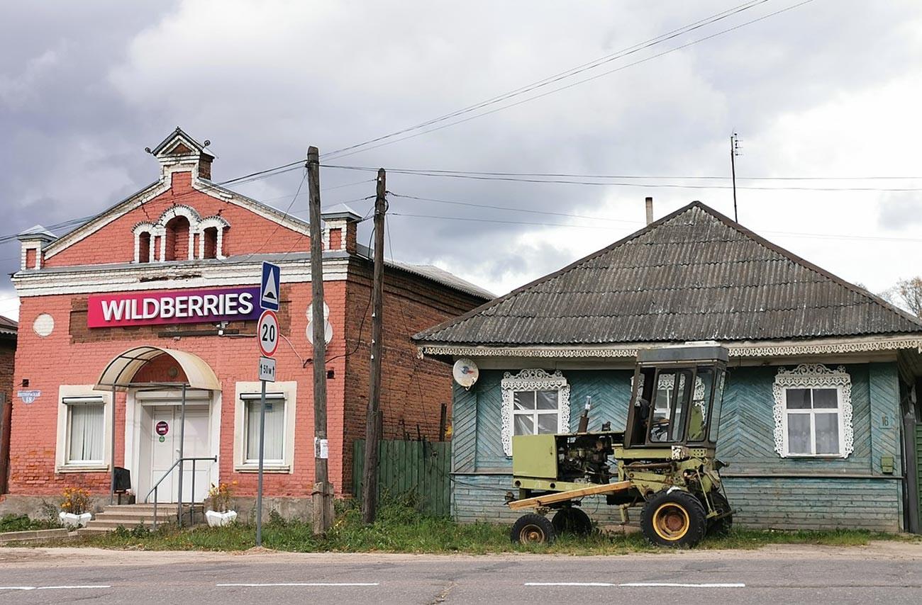 Обратиться к PR-специалистам Бакальчуки решили после того, как начались проблемы с поставщиками.