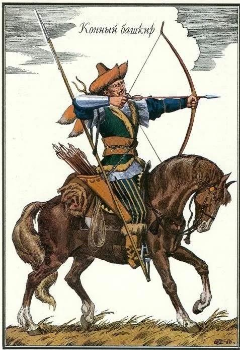 Cavalier bachkir
