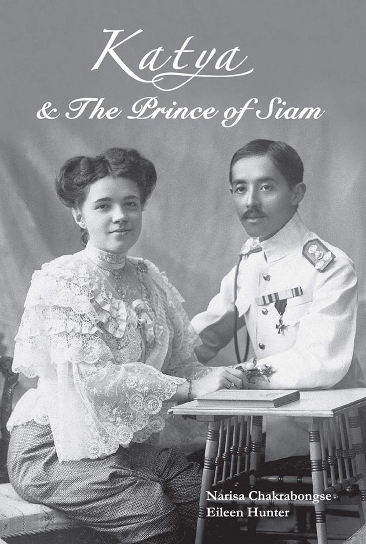 """Ein Einband für das Buch """"Katja und der Prinz von Siam"""" von Narisa Chakrabongse und Eileen Hunter."""