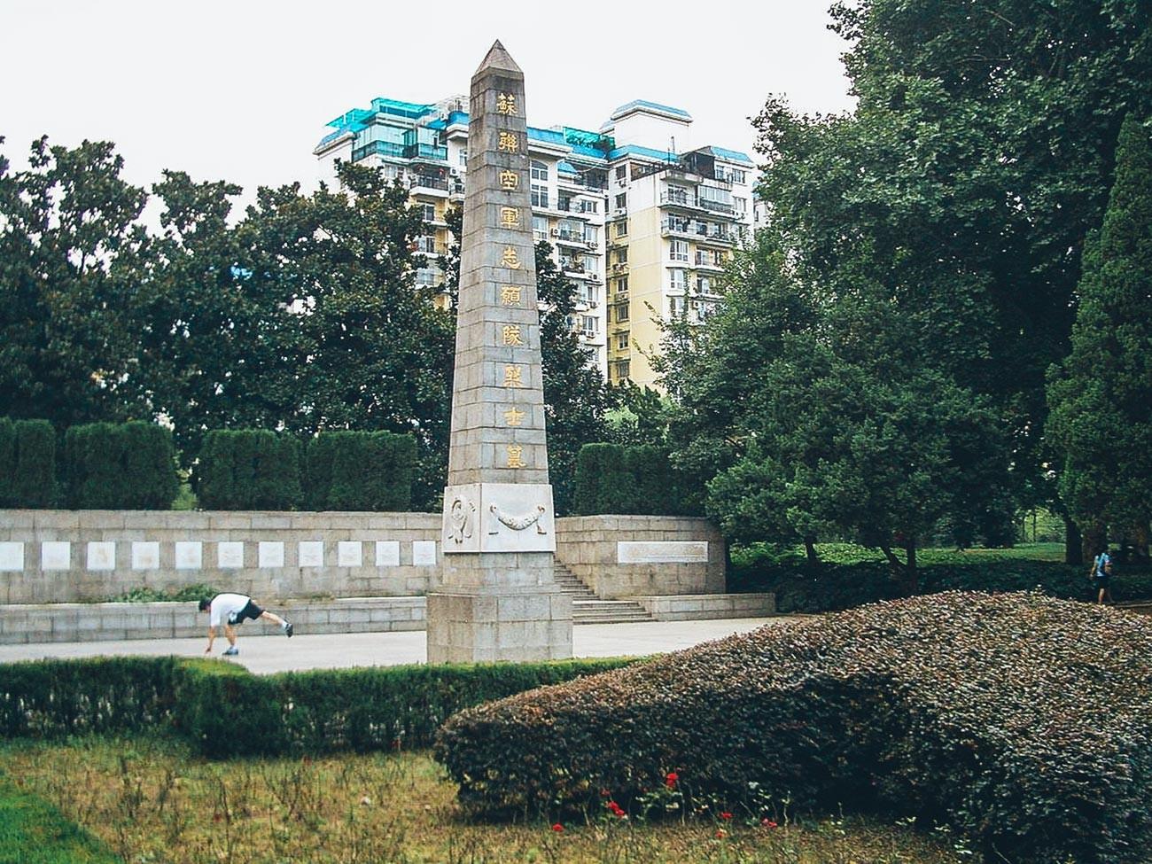 El monumento dedicado a los aviadores soviéticos que murieron luchando contra los invasores japoneses en 1938. (Parque Jiefang, Hankou, Wuhan)