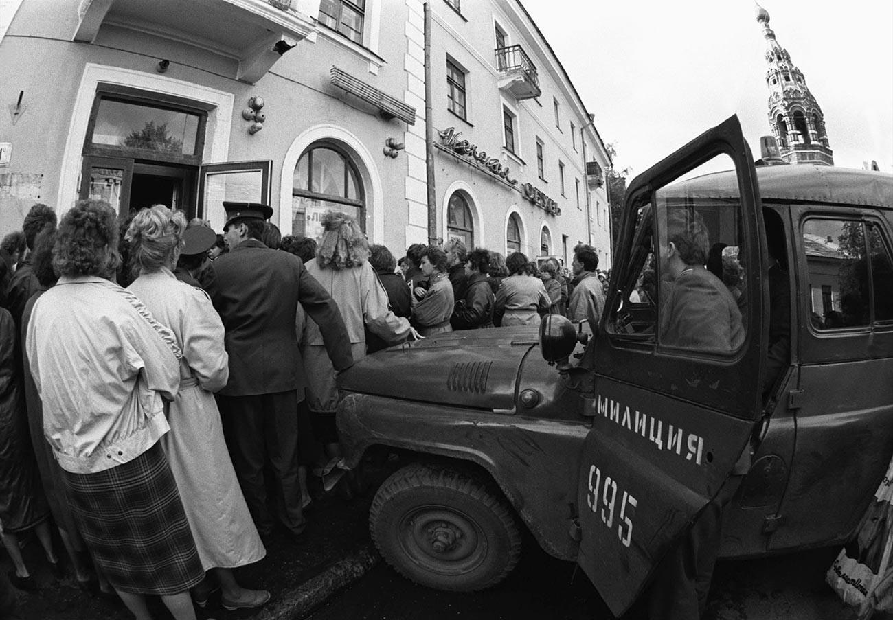 """К 1960 году в Москве функционировала целая """"черная"""" империя спекулянтов с многомиллионными оборотами."""