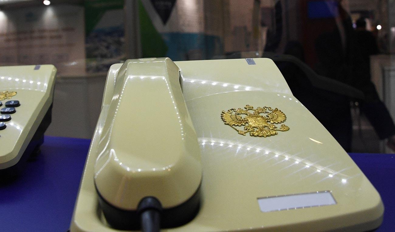 Telefone de comunicações especiais