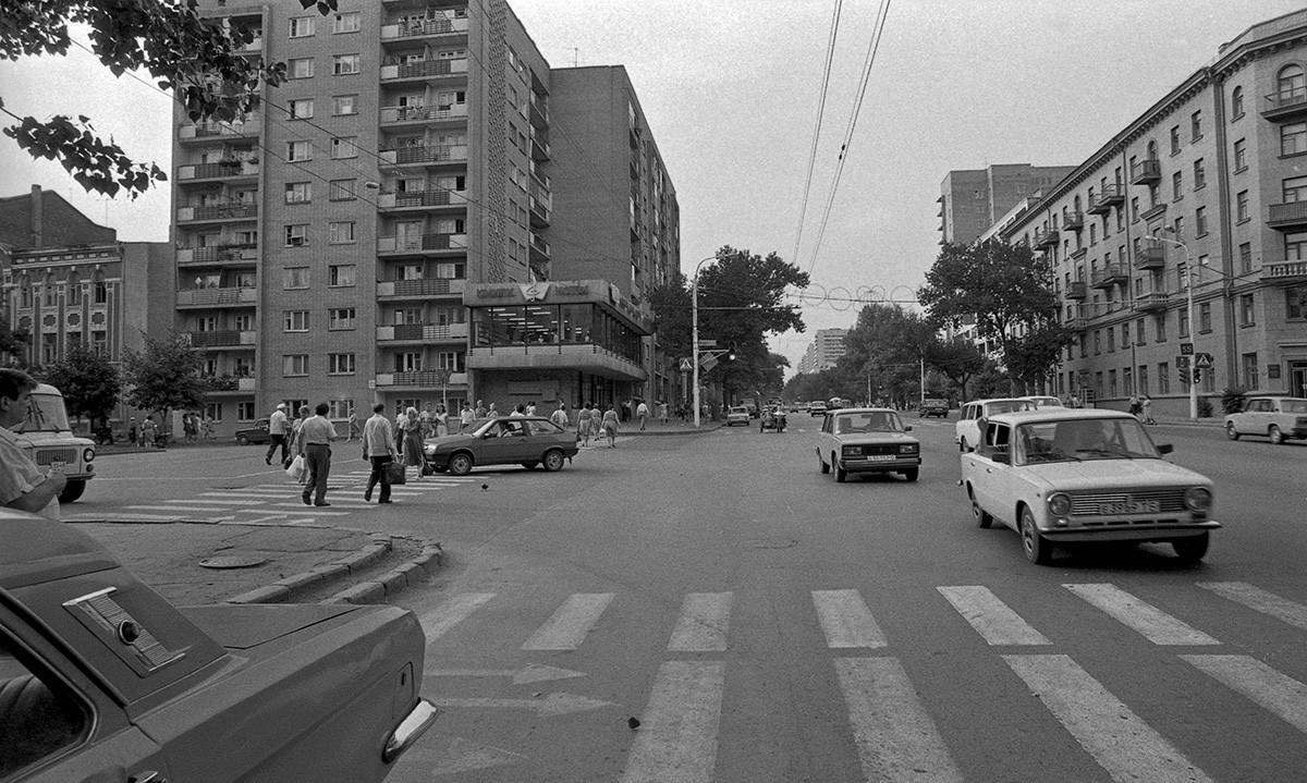 Изглед на Ростов на Дон, 1988 година