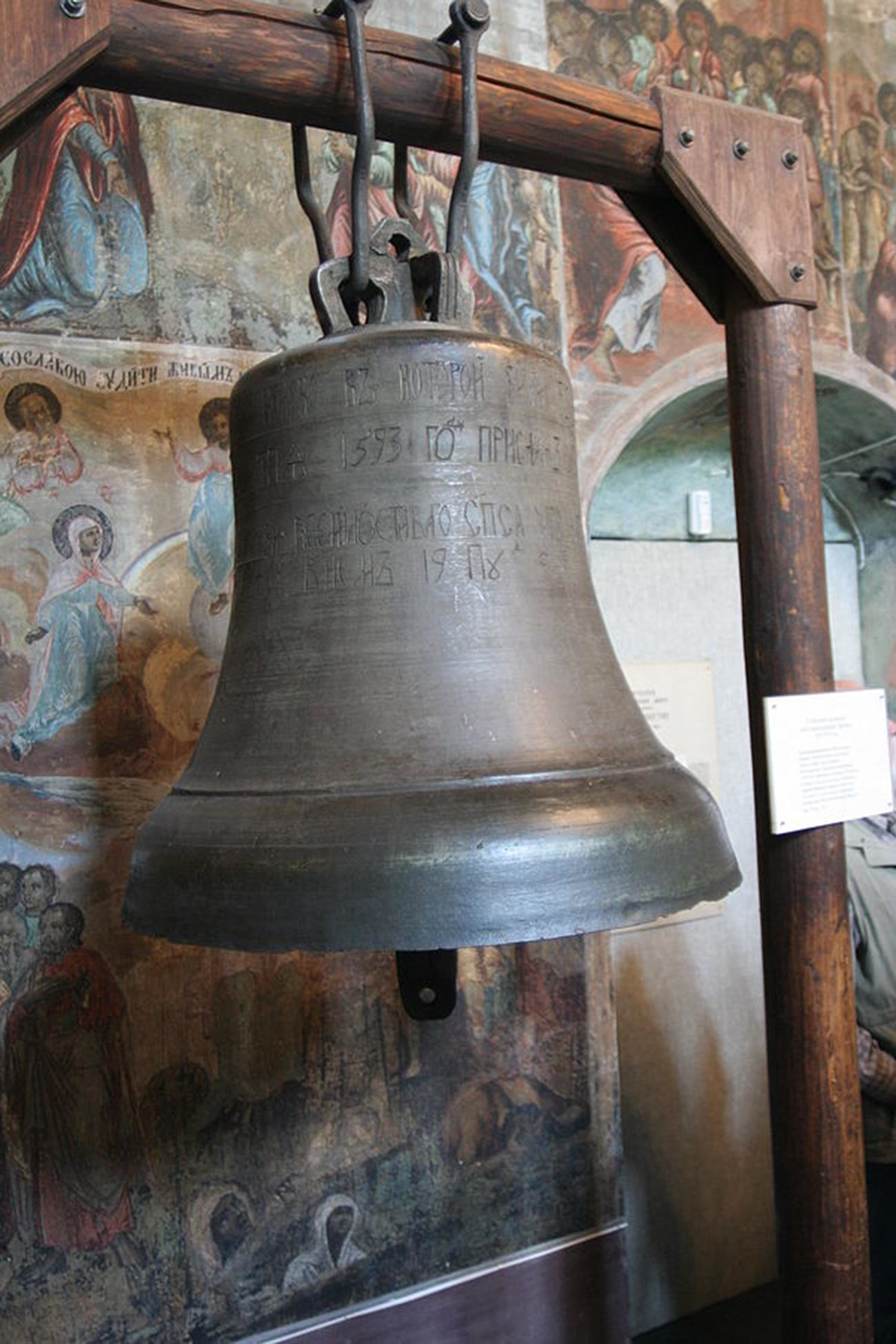 The tocsin bell that summoned the people of Uglich after Dmitry's death and was later exiled to Siberia.