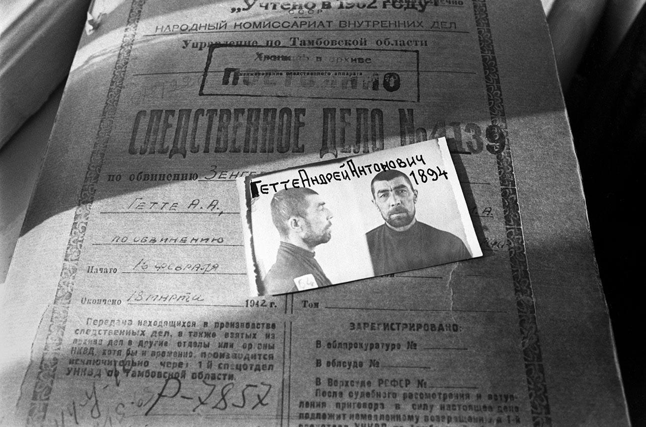 Материјали на КГБ. Документи од архивата на КГБ за поволшкиот Германец А.А. Гете.