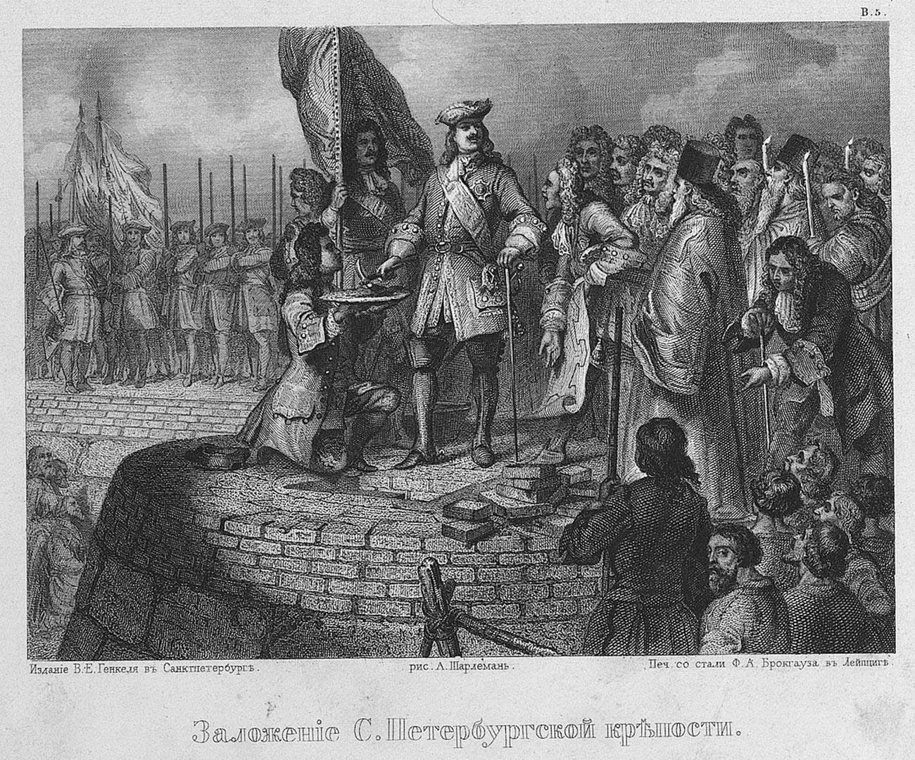 Die Gründung der Festung von St. Petersburg.