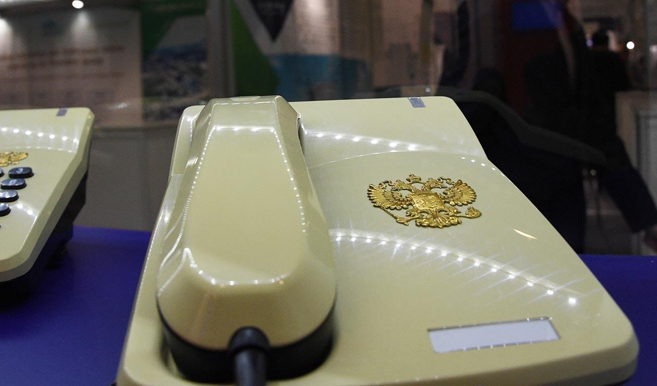 Teléfono especial de comunicación