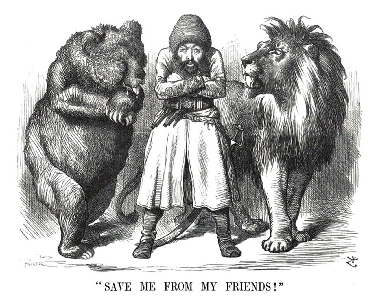 «Спасите меня от моих друзей». Карикатура времен Большой игры. Афганский эмир Шер Али между Россией (медведь) и Англией (лев).