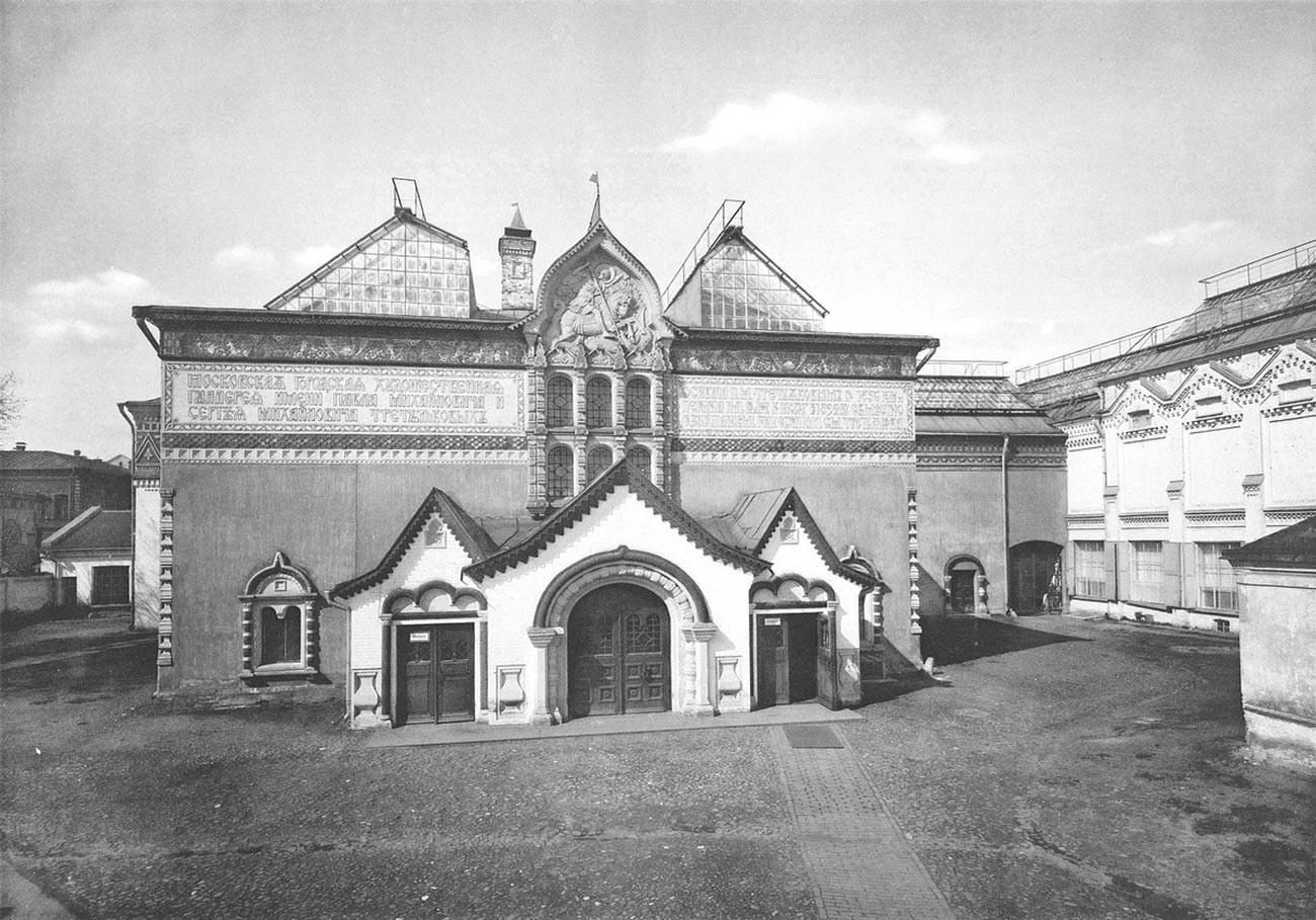Stavba Tretjakovske galerije leta 1913