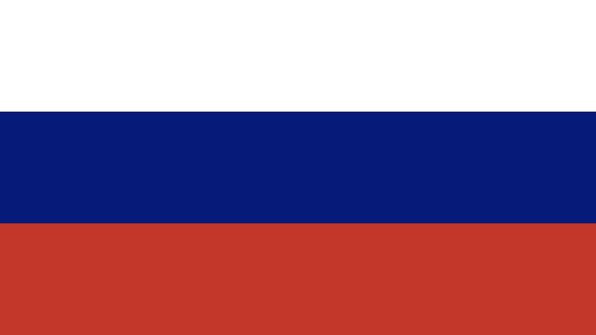 Staatsflagge der Russischen Föderation.
