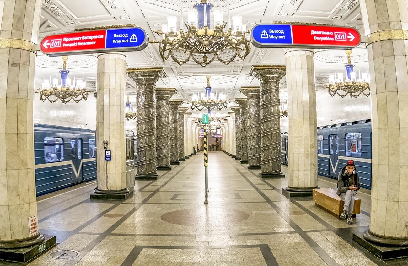 Estação Avtovo.