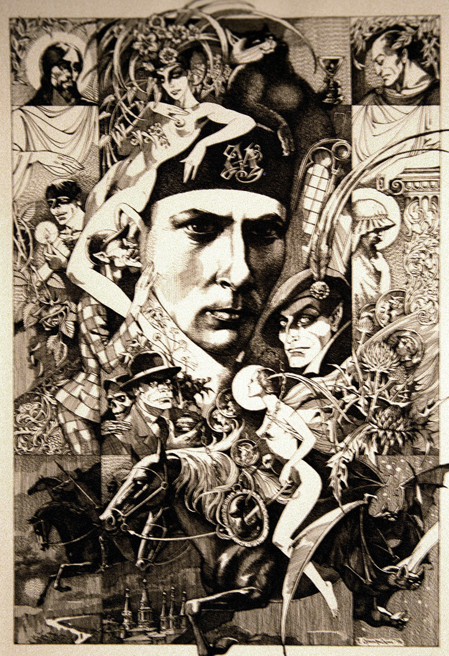 """Eine Illustration zu """"Der Meister und Margarita """" von Pawel Orinjanski."""