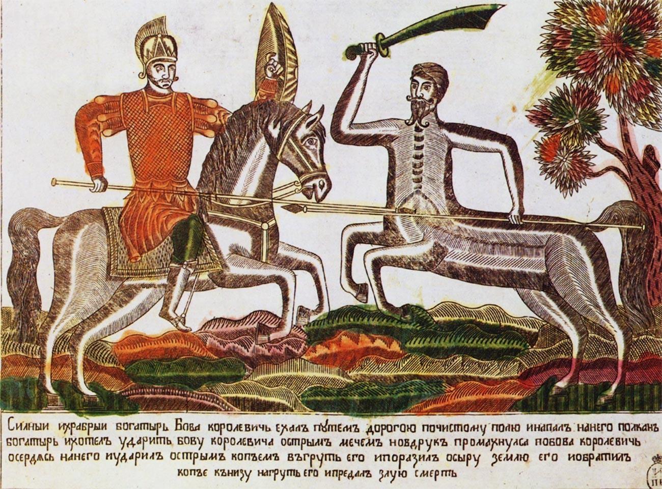 "Lubok ""Bova Korolevitch e Polkan"", século 19."