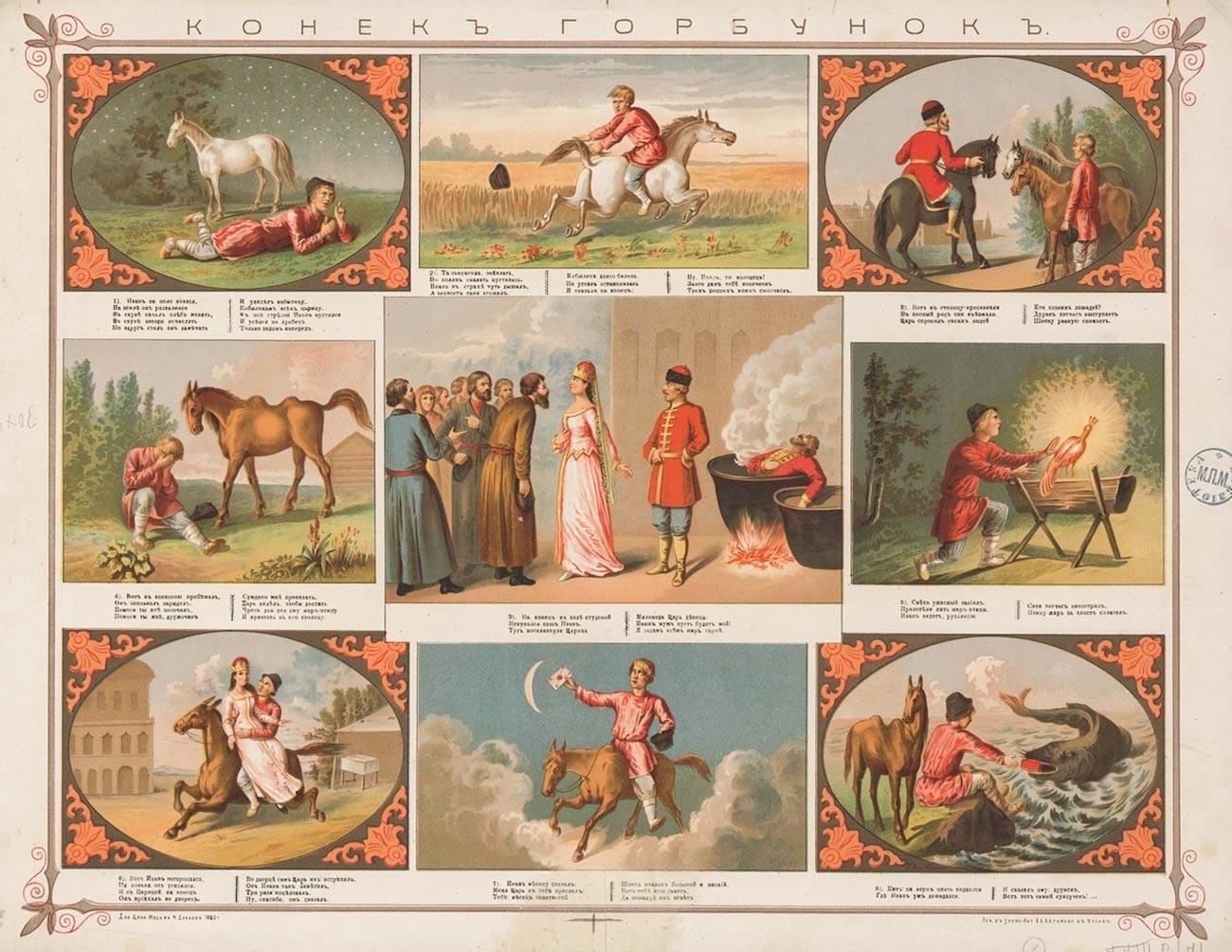 """Lubok """"O Pequeno Cavalo Corcunda"""", século 19."""