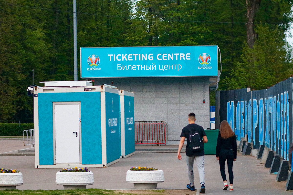 Припреме у Санкт Петербургу за Euro 2020.