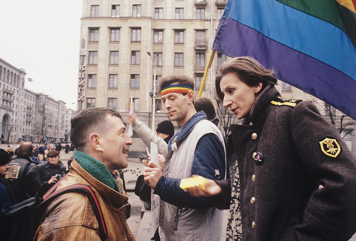 Eines der ersten LGBT-Treffen zum Welt-AIDS-Tag.