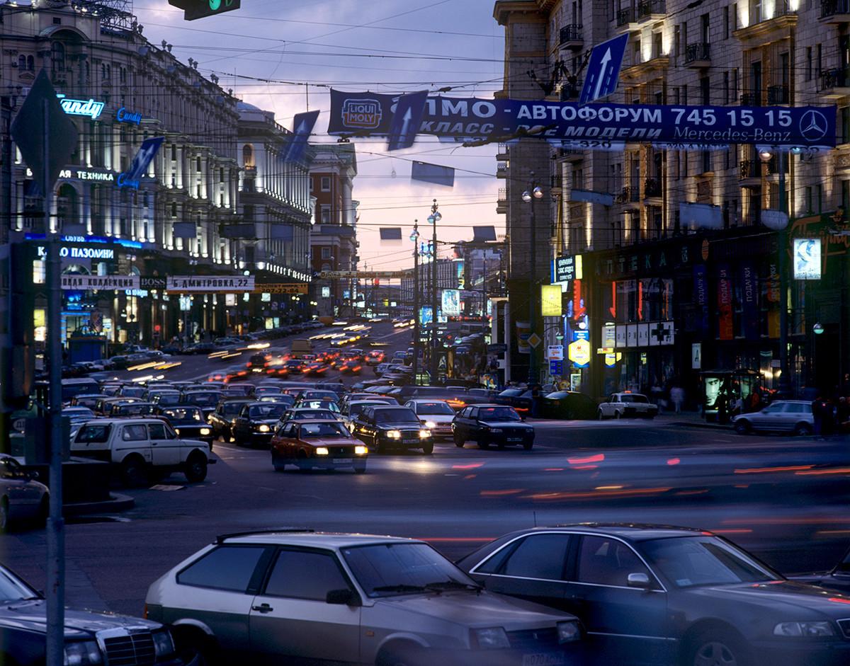 Abenddämmerung in Moskau.