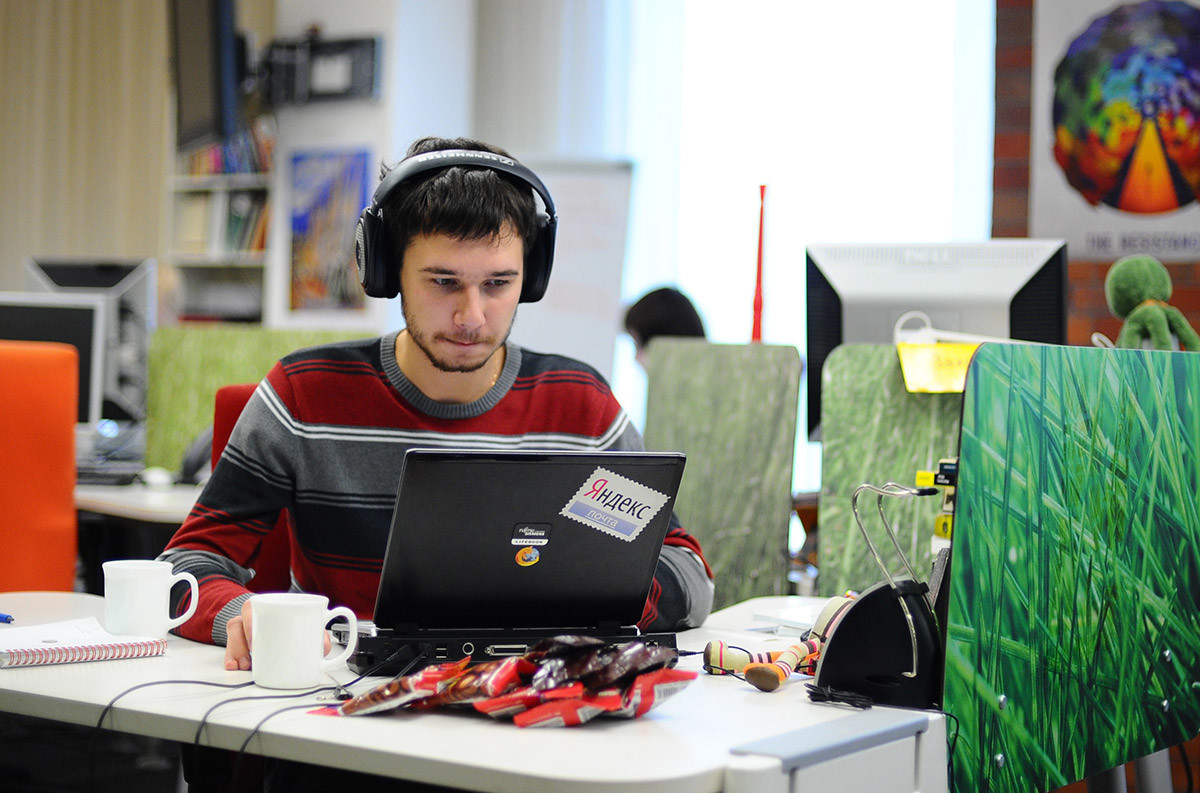 La oficina de Yandex en Moscú