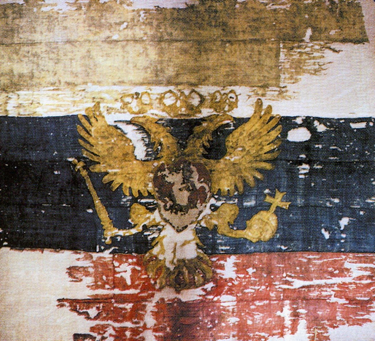 Флаг царя Московского, 1693 год. Хранится в Центральном военно-морском музее
