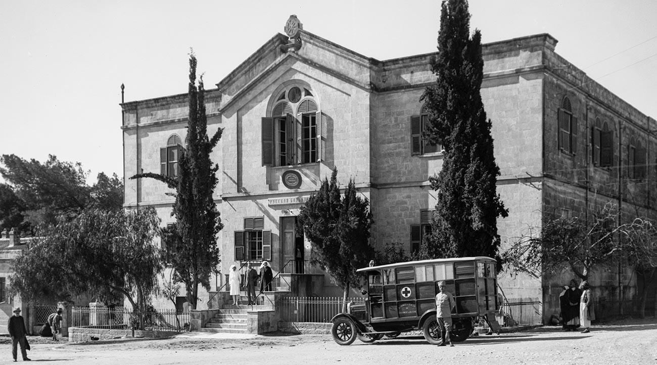 Nova Jerusalém e arredores. Hospital Municipal no Complexo Russo