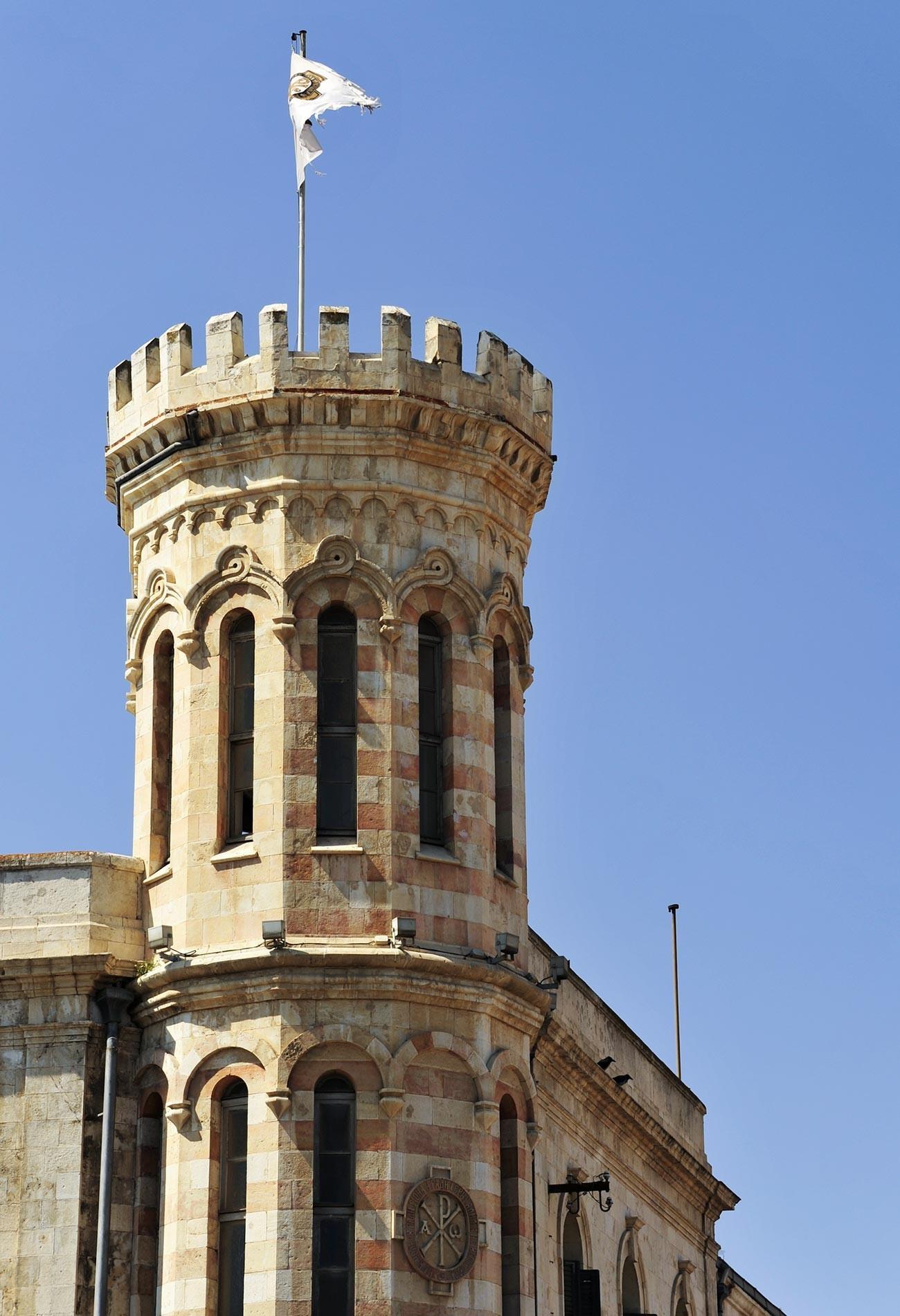 Complexo Russo em Jerusalém