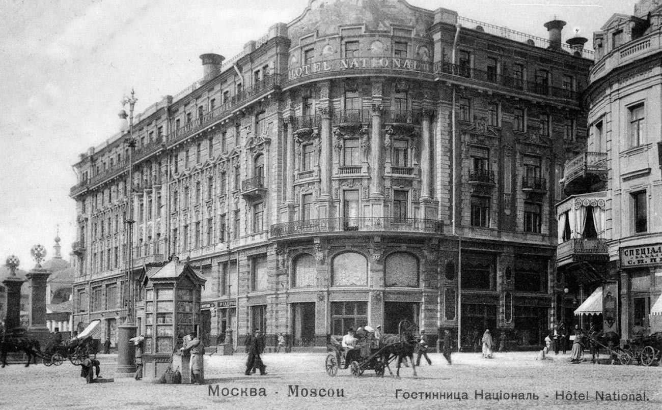 Hotel National in Moscow.