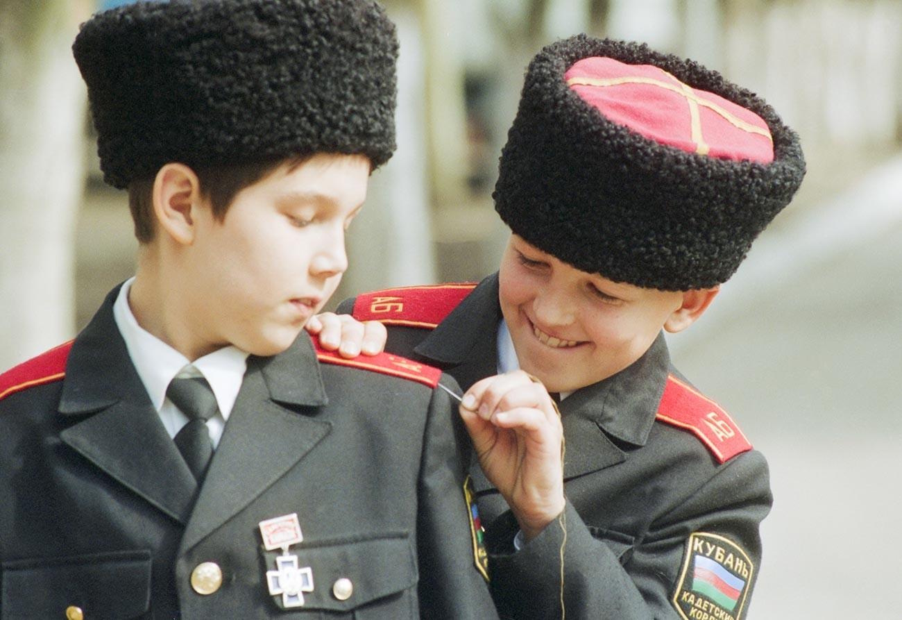 Kubanski kozaški kadetski korpus.