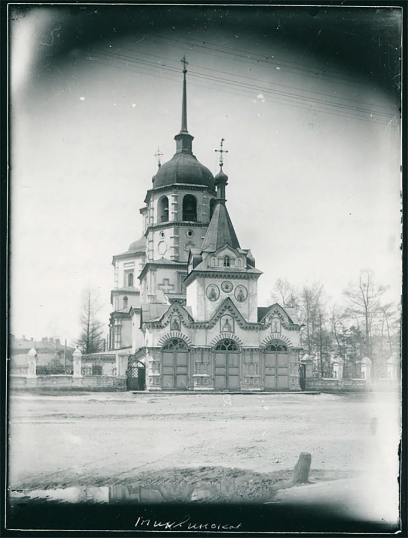 Irkutsk. Tihvinska cerkev, začetek 20. stoletja.