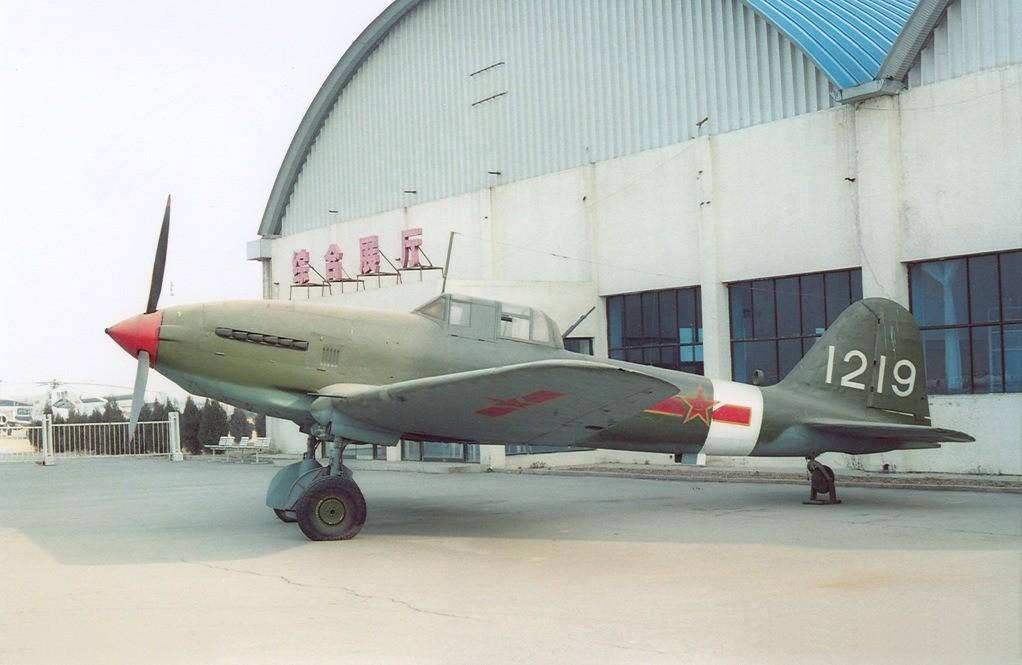 Il-10 expuesto en el Museo de la Aviación de China.