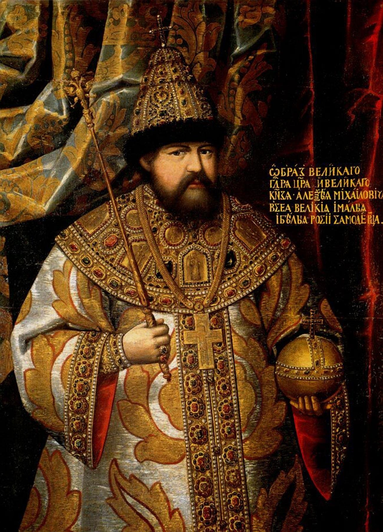 Tsar Aleixo da Rússia.
