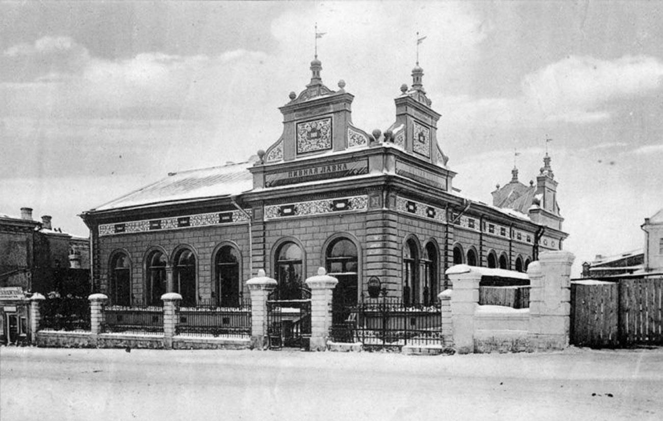 El antiguo edificio de la tienda de cerveza.