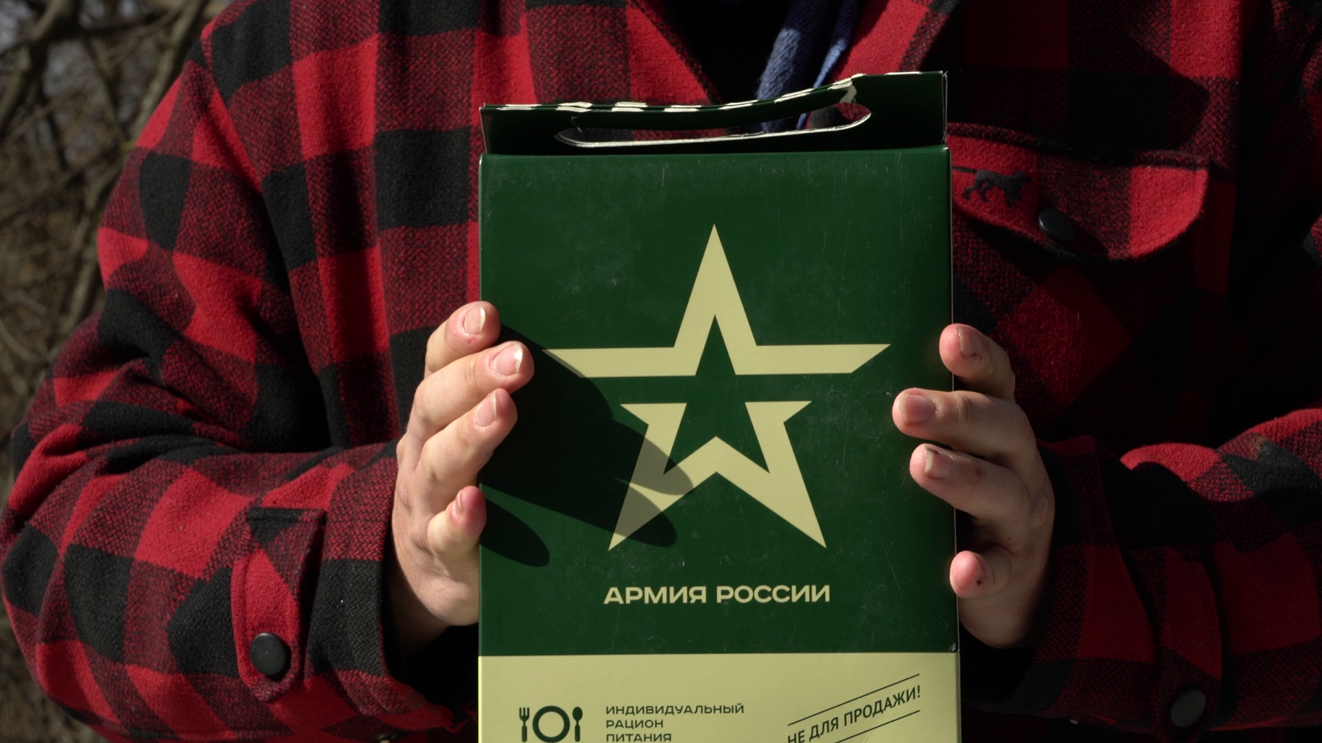 Ransum harian Tentara Rusia (IRP-6)