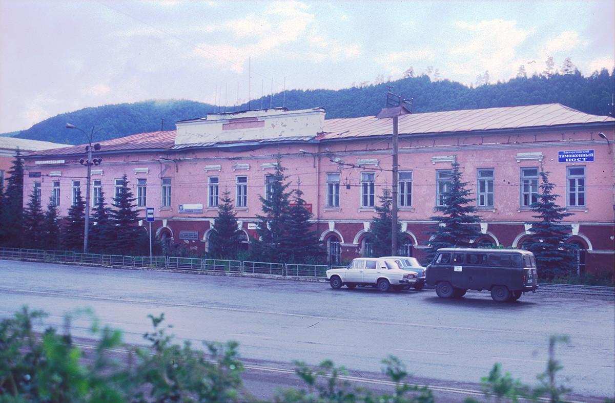 Arsenal de Zlatoúst. 16 de julio de 2003.