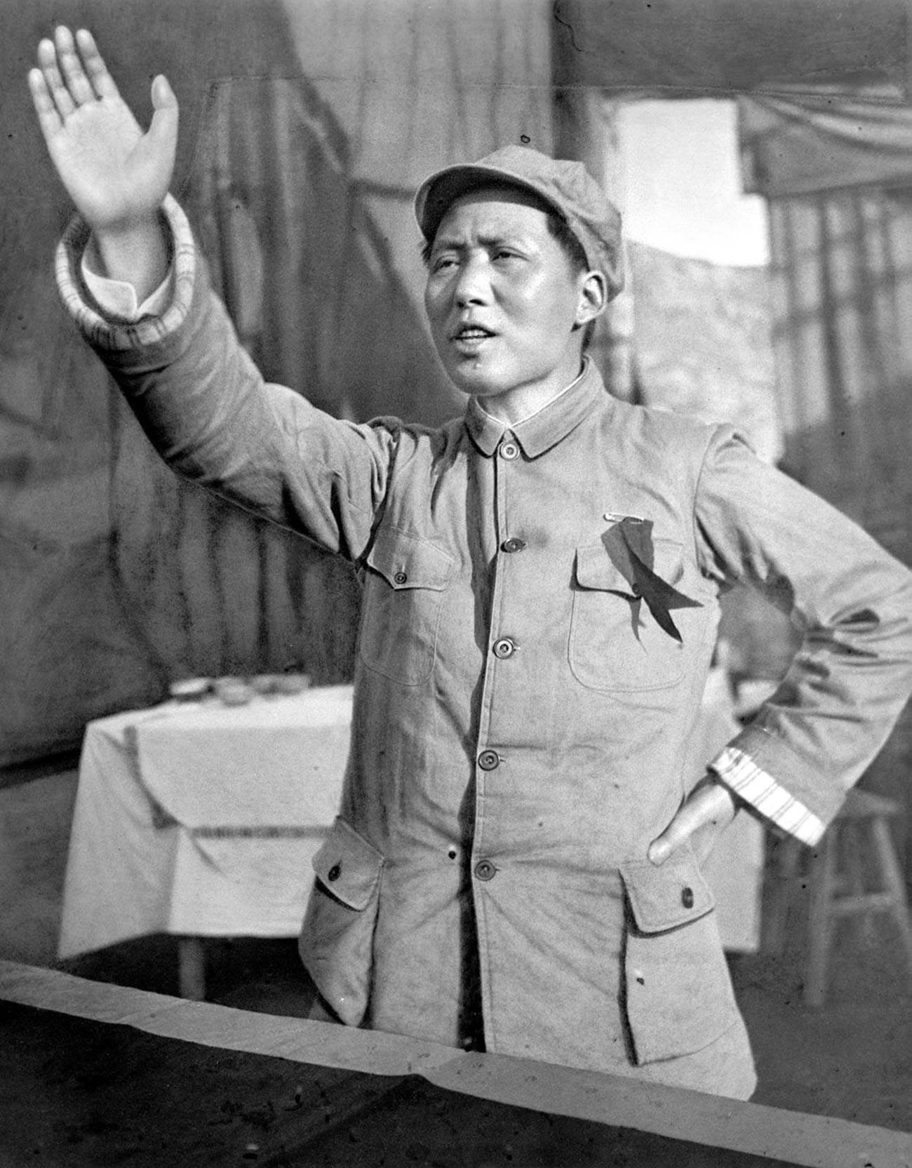 Mao Zedong in 1939.