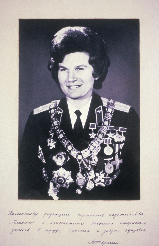 Valentina Tereškova, plakat