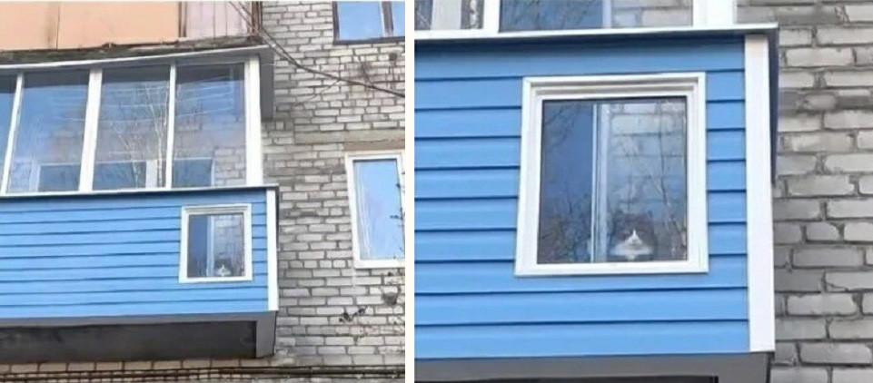 Ein großer Balkon ist für Personen und ein kleiner für Haustiere. Ihre Katze braucht doch bestimmt auch einen eigenen Balkon, oder?
