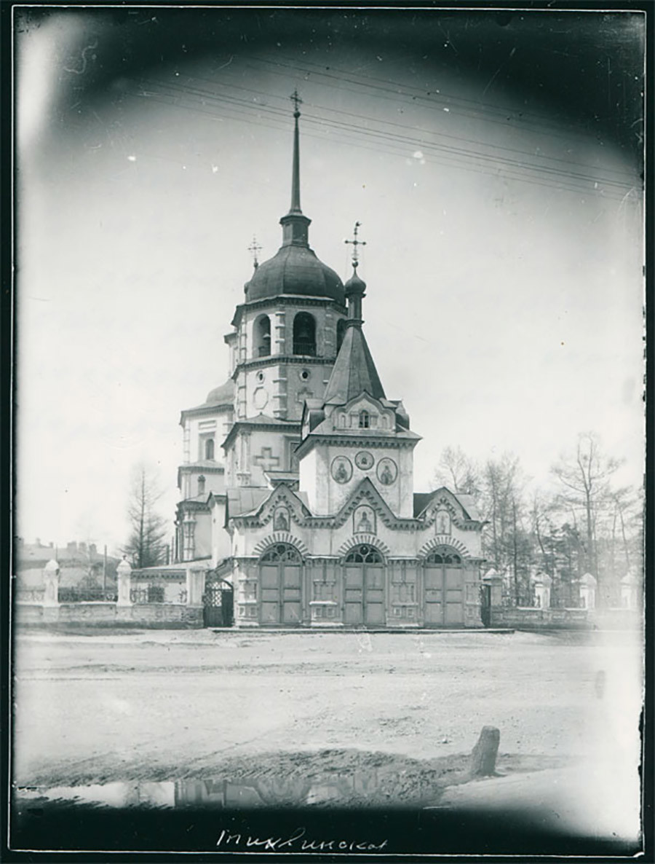 La Chiesa di Tikhvin a Irkutsk, 1910 circa